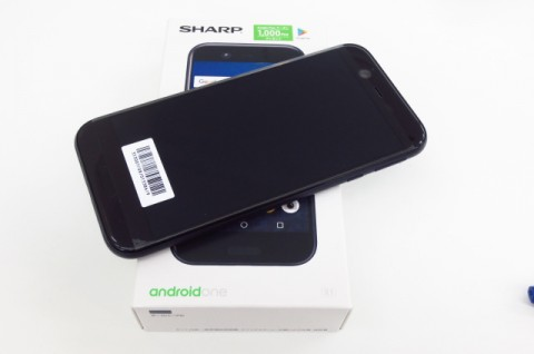Android One X1 ワイモバイル [ダークパープル]